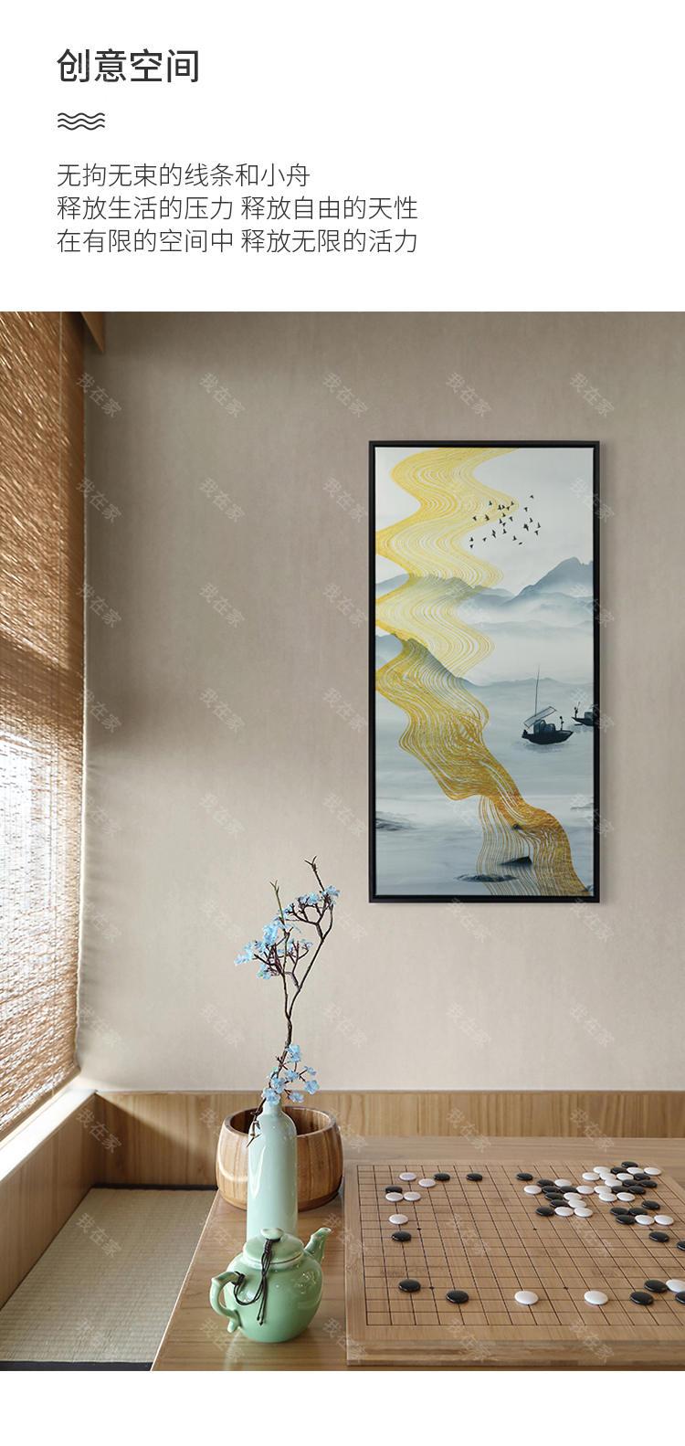 绘美映画品牌泛舟 抽象艺术挂画的详细介绍