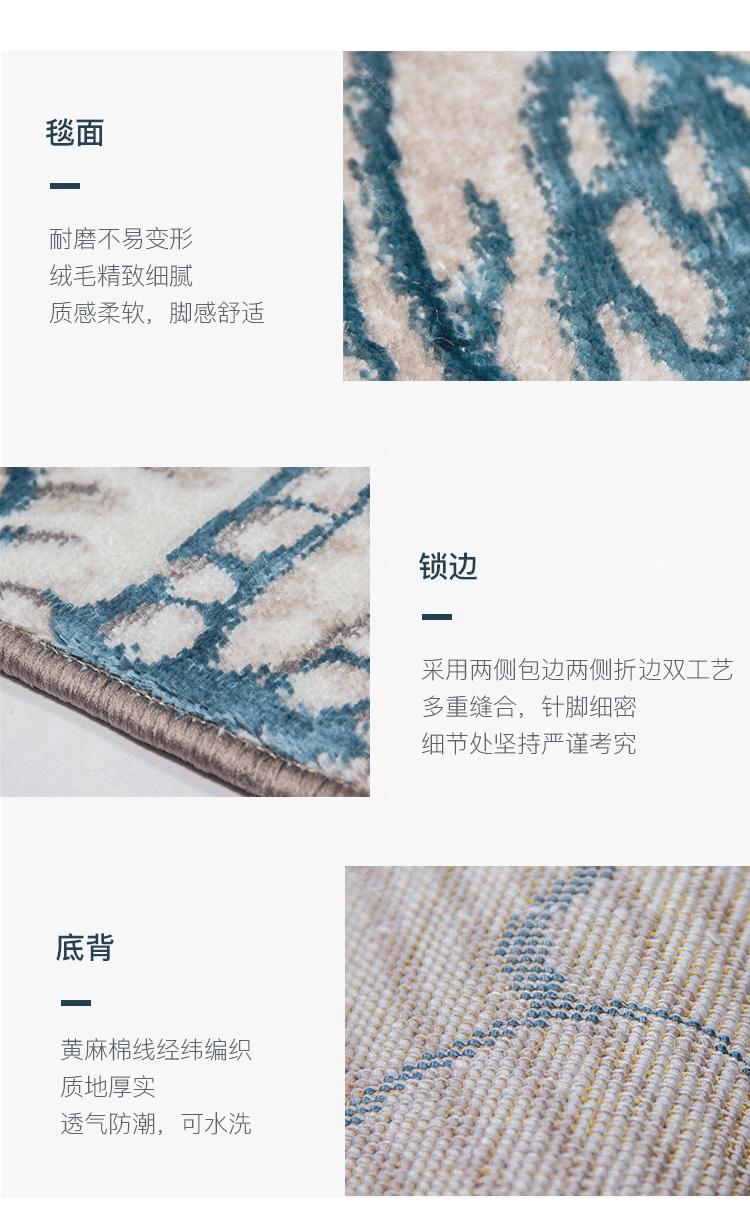 同音织造品牌轻奢时光地毯的详细介绍