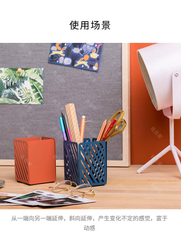纳谷品牌光影斜纹四面镂空笔筒的详细介绍