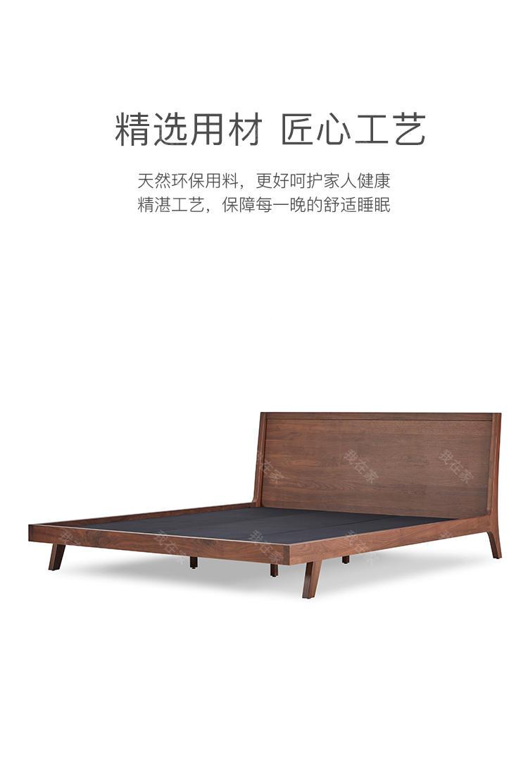 原木北欧风格云渺双人床的家具详细介绍